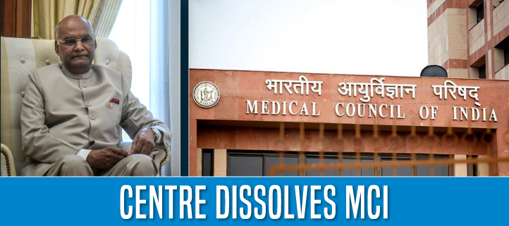 All You Need to Know About National Medical Council (NMC) Bill 2016