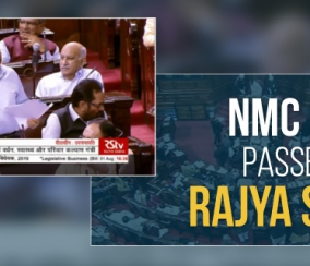 NMC Bill Passed In Rajya Sabha – Landmark Reform or Lip Service?