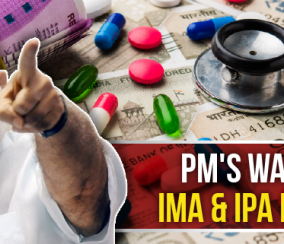 PM's Warning to Pharma: IMA & IPA Respond
